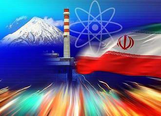 انرژی هسته ای جمهوری اسلامی ایران