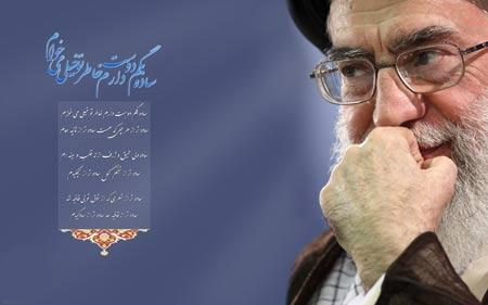 امام خانه ای (مدظله العالی) من انقلابی ام