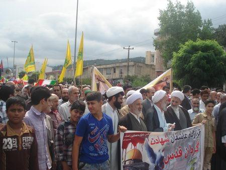 راهپیمایی روز قدس - رمضان 1392 - بهشهر
