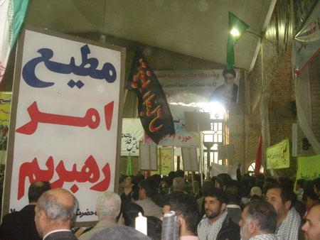 همایش بزرگ بسیجیان بهشهر در هفته بسیج - آذر 1392