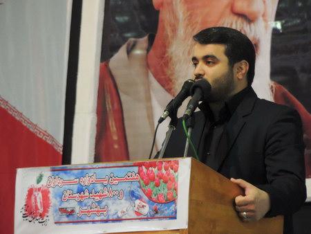 هفتمین یادواره سرداران و هشتصد شهید شهرستان بهشهر ، مجری آقای مشایخ