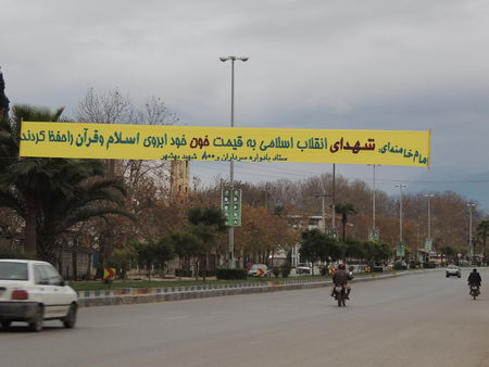 فضاسازی فرهنگی و تبلیغی هفتمین یادواره سرداران و 800 شهید بهشهر ، پشت صحنه