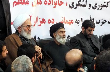 حضرت آیت الله جباری در مراسم اجلاسیه کنگره ده هزار شهید استان مازندران