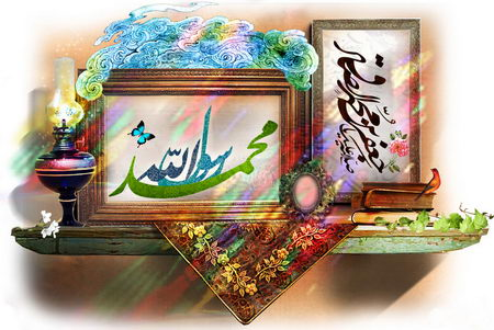هفته وحدت ، میلاد حضرت محمد (ص) پیامبر اکرم(ص) ،امام صادق (ع)