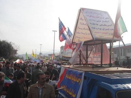راهپیمایی 22 بهمن بهشهر ، دهه فجر 92