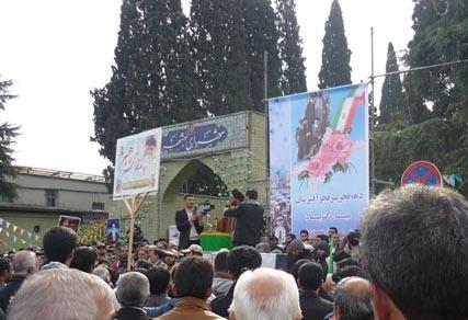 راهپیمایی 22 بهمن بهشهر ، دهه فجر 92 - سید ضیا جباری