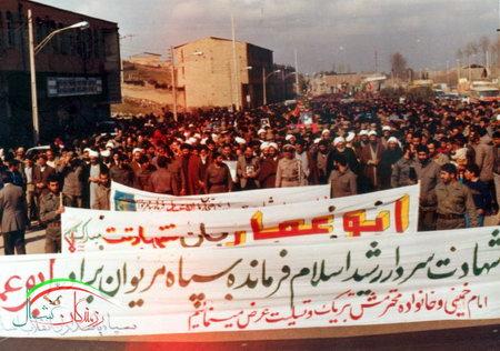 مراسم تشییع جنازه شهید ابوعمار ، شهید حبیب الله افتخاریان