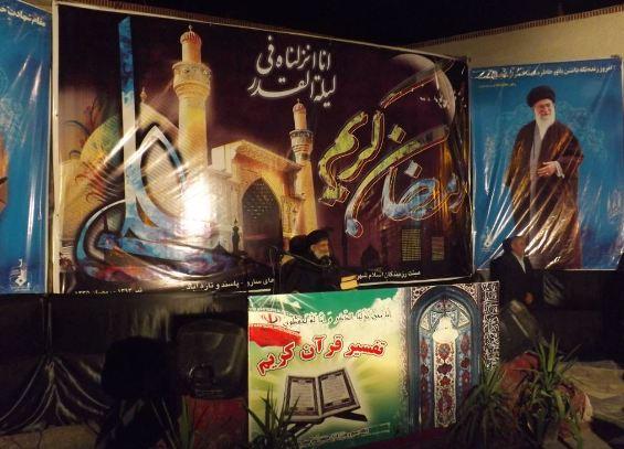 شب احیای 19 رمضان در گلزار شهدای بهشهر ، حضرت آیت الله جباری