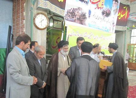 گرامیداشت هفته دولت در مسجد جامع بهشهر ، با حضور حضرت آیت الله جباری