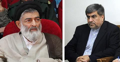 علی جنتی وزیر فرهنگ و ارشاد اسلامی پیام تسلیت ارتحال حضرت آیت الله جباری