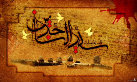 السلام علیک یا زین العابدین علیه السلام ، شهادت امام سجاد (ع)